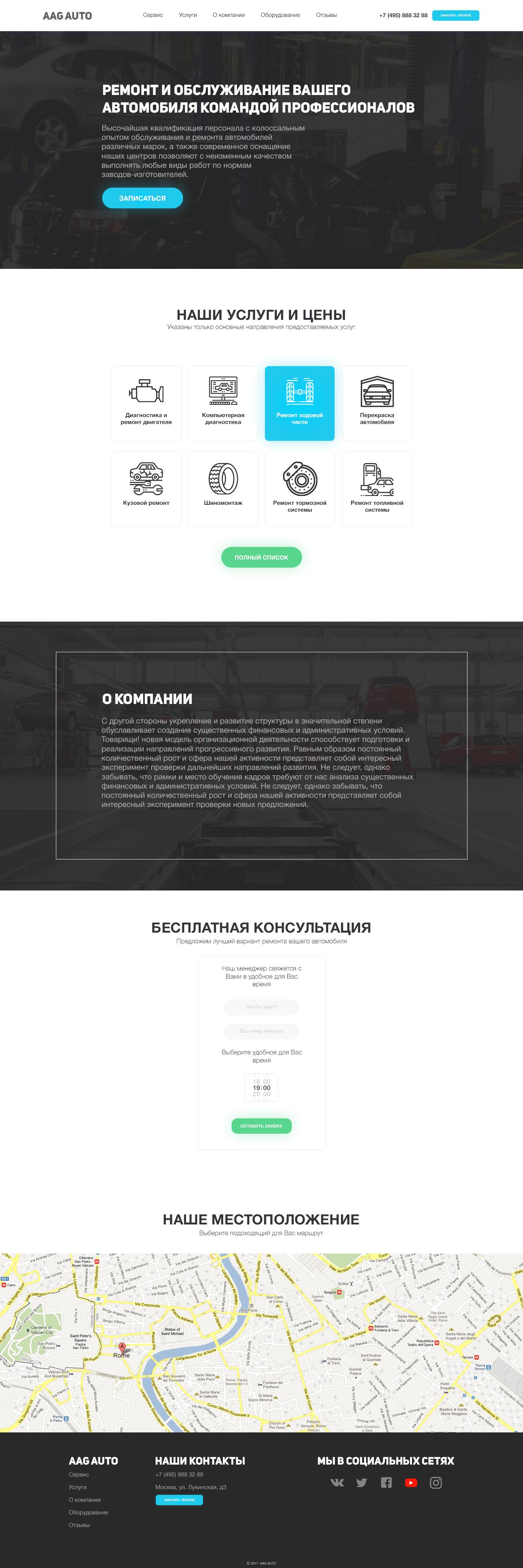 Дизайн сайта автосервиса фото f_60258ffa90d2493c.png