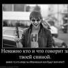 thostov