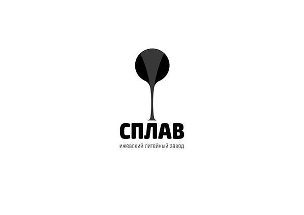 Разработать логотип для литейного завода фото f_0605b0478caa423e.jpg
