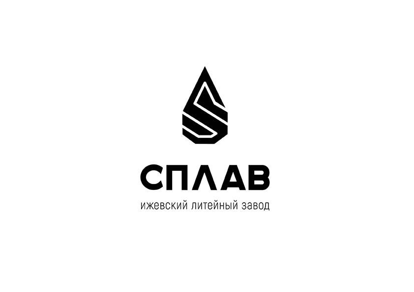 Разработать логотип для литейного завода фото f_0885b04790f42276.jpg
