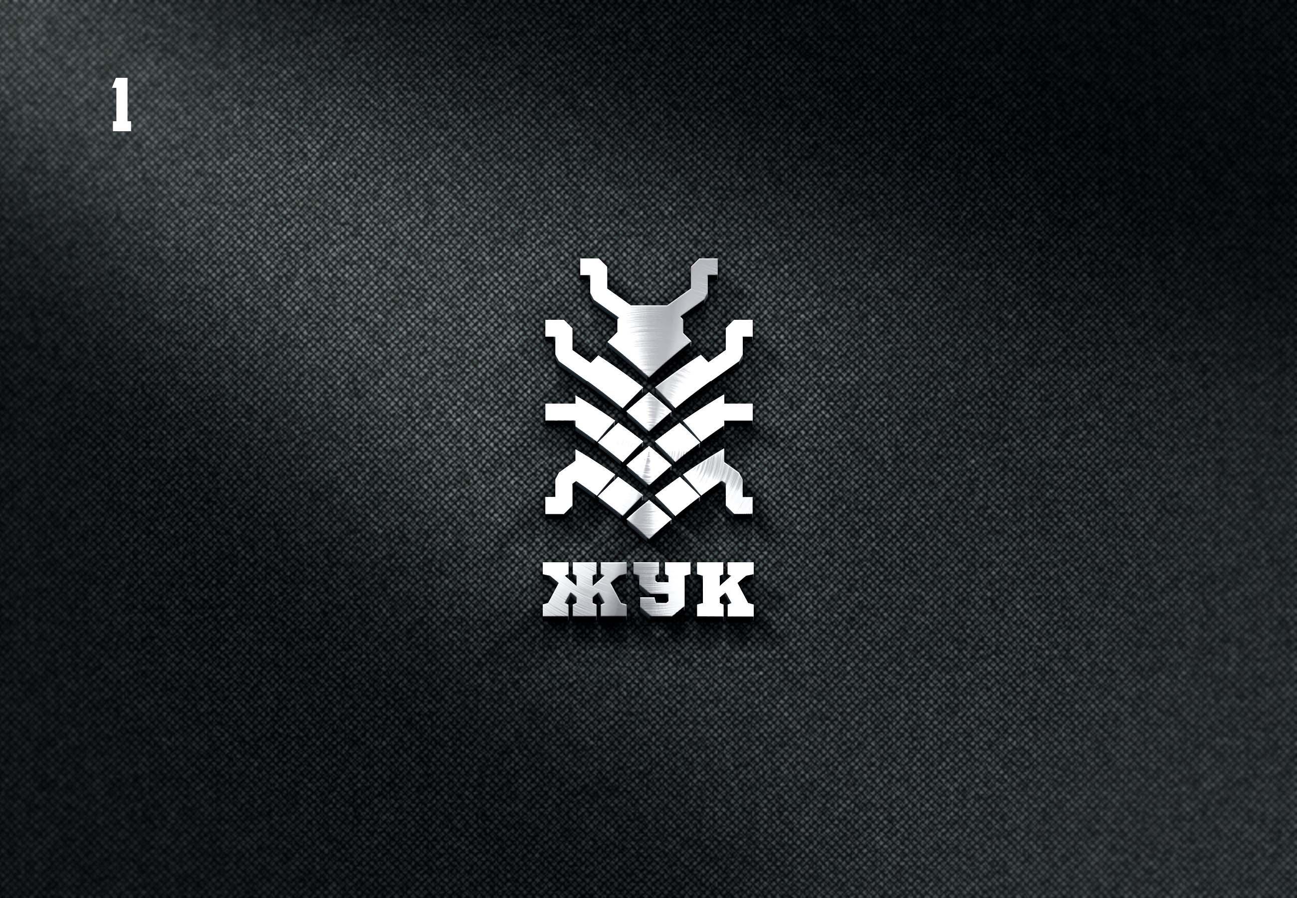 Нужен логотип (эмблема) для самодельного квадроцикла фото f_1065b10333460f86.jpg