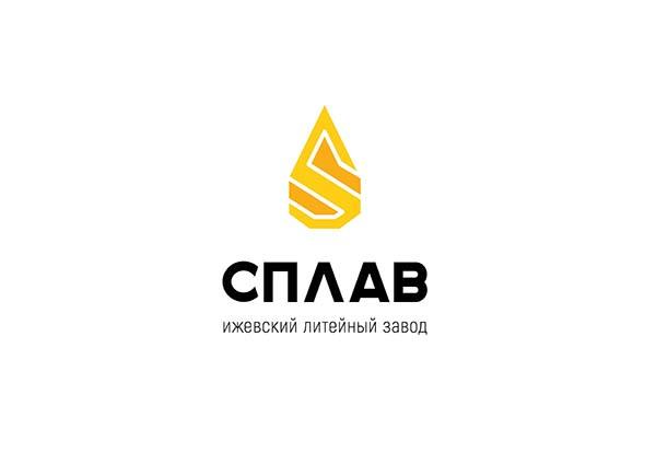 Разработать логотип для литейного завода фото f_5605b0478ff9ee44.jpg