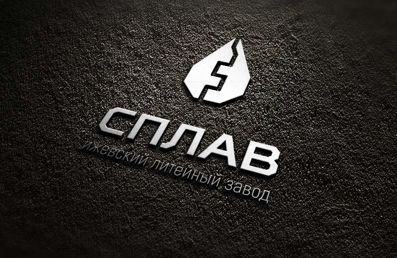 Разработать логотип для литейного завода фото f_7185b0478e3599f0.jpg