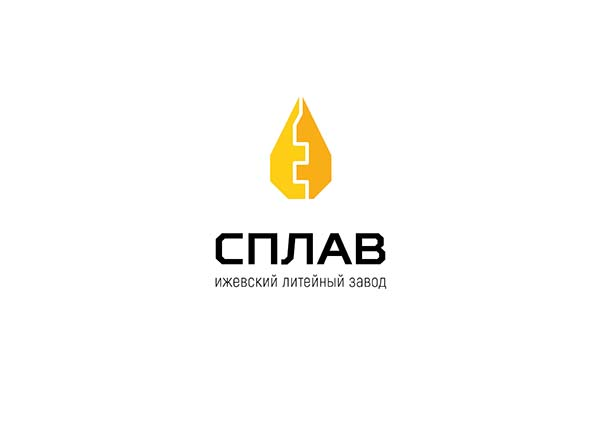 Разработать логотип для литейного завода фото f_8245b0478d22584d.jpg