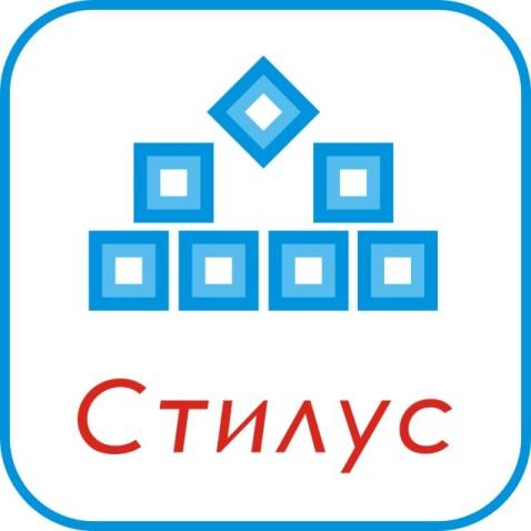 """Логотип ООО """"СТИЛУС"""" фото f_4c45c74b727b8.jpg"""
