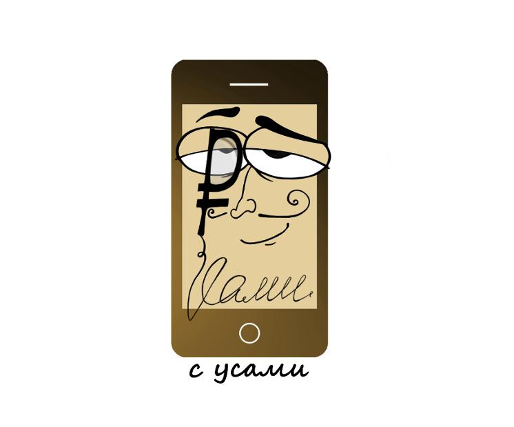 Разработка Логотипа 6 000 руб. фото f_77758f6a71ab3990.png
