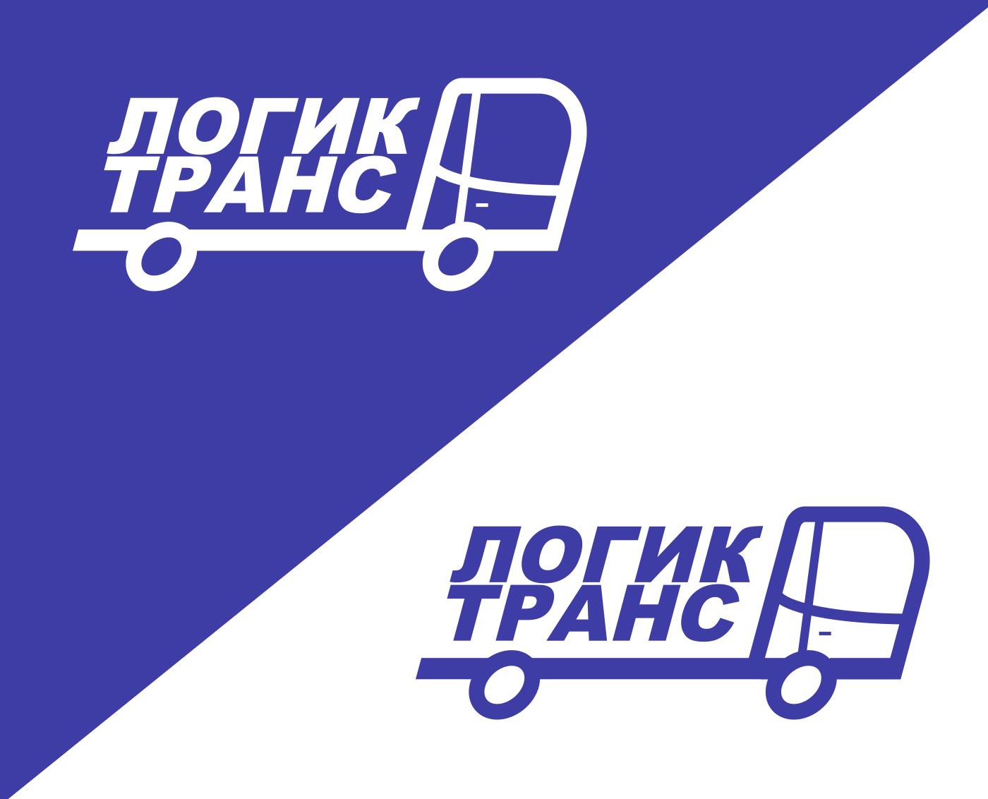 Дизайн сайта транспортно-экспедиторской компании ЛогикТранс фото f_1535a47f06279808.jpg