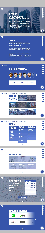 Редизайн сайта фото f_4505a7208b52f517.jpg