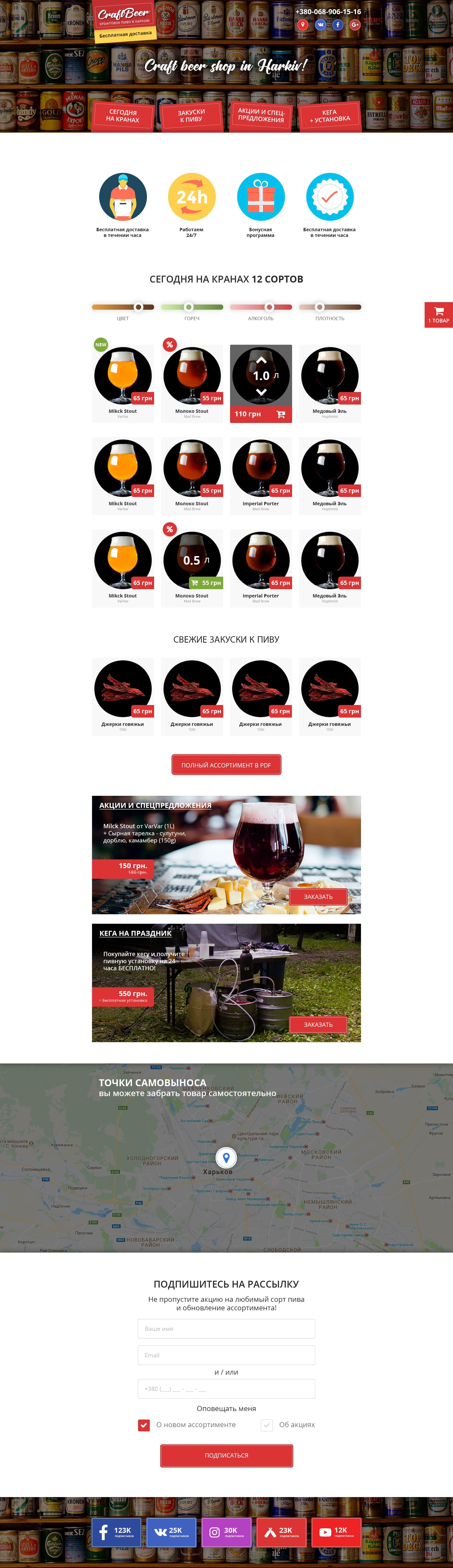 Дизайн лендинга, + страница Бонусов, + модальные окна фото f_4895a6a1dfd85824.jpg