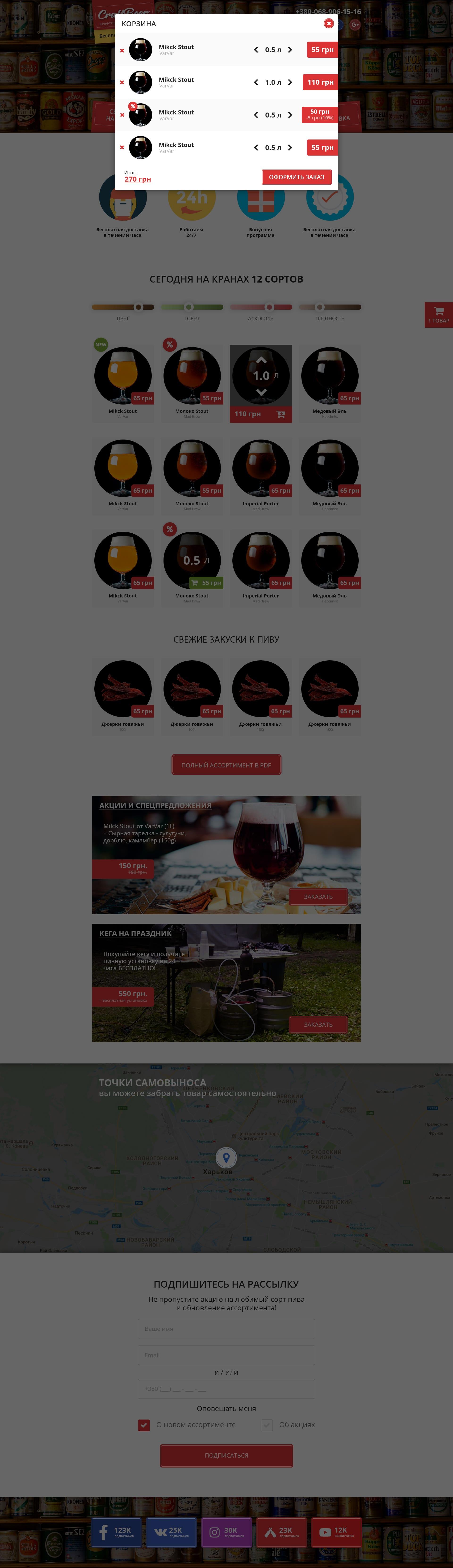 Дизайн лендинга, + страница Бонусов, + модальные окна фото f_5785a6a1e02e57ff.jpg