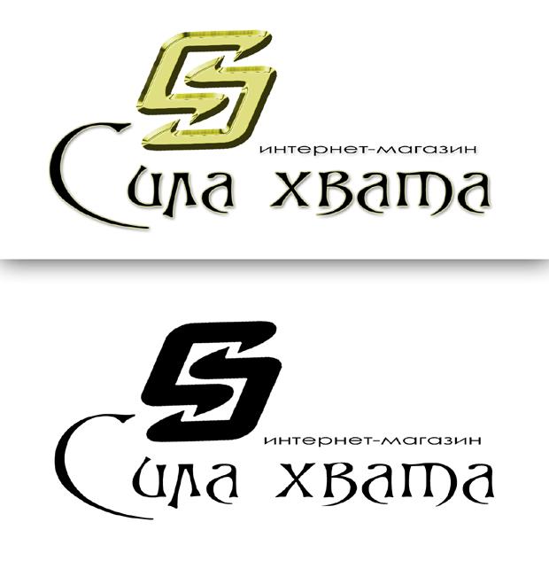 """Разработка логотипа и фирм. стиля для ИМ """"Сила хвата"""" фото f_52351260668aa8d5.jpg"""
