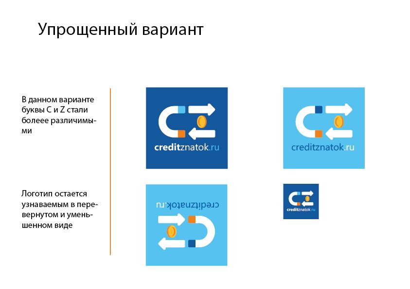 creditznatok.ru - логотип фото f_614589ccbbb36a93.png