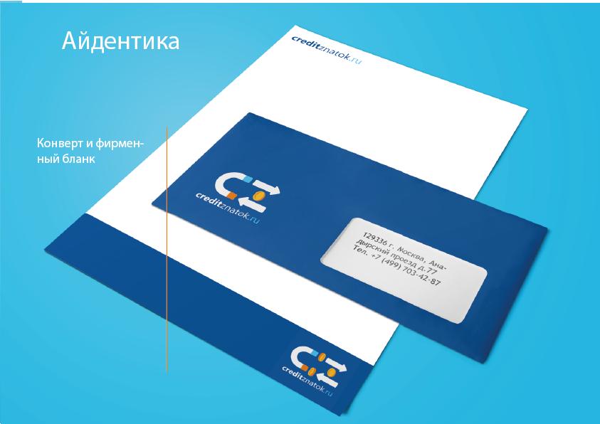 creditznatok.ru - логотип фото f_652589ccbe666f76.png