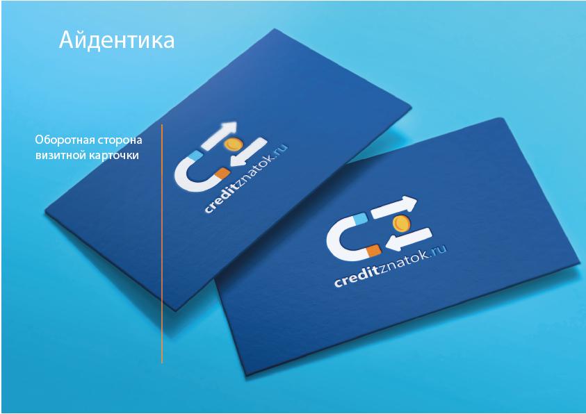 creditznatok.ru - логотип фото f_785589ccb06c19cf.png