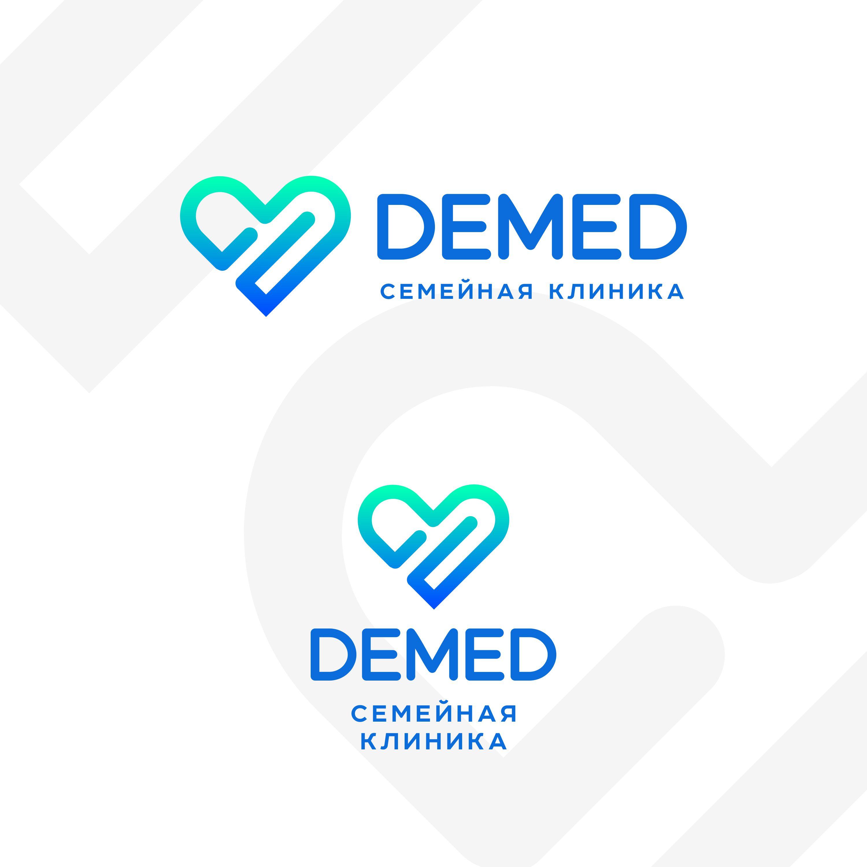 Логотип медицинского центра фото f_2075dc67c952a6d1.jpg