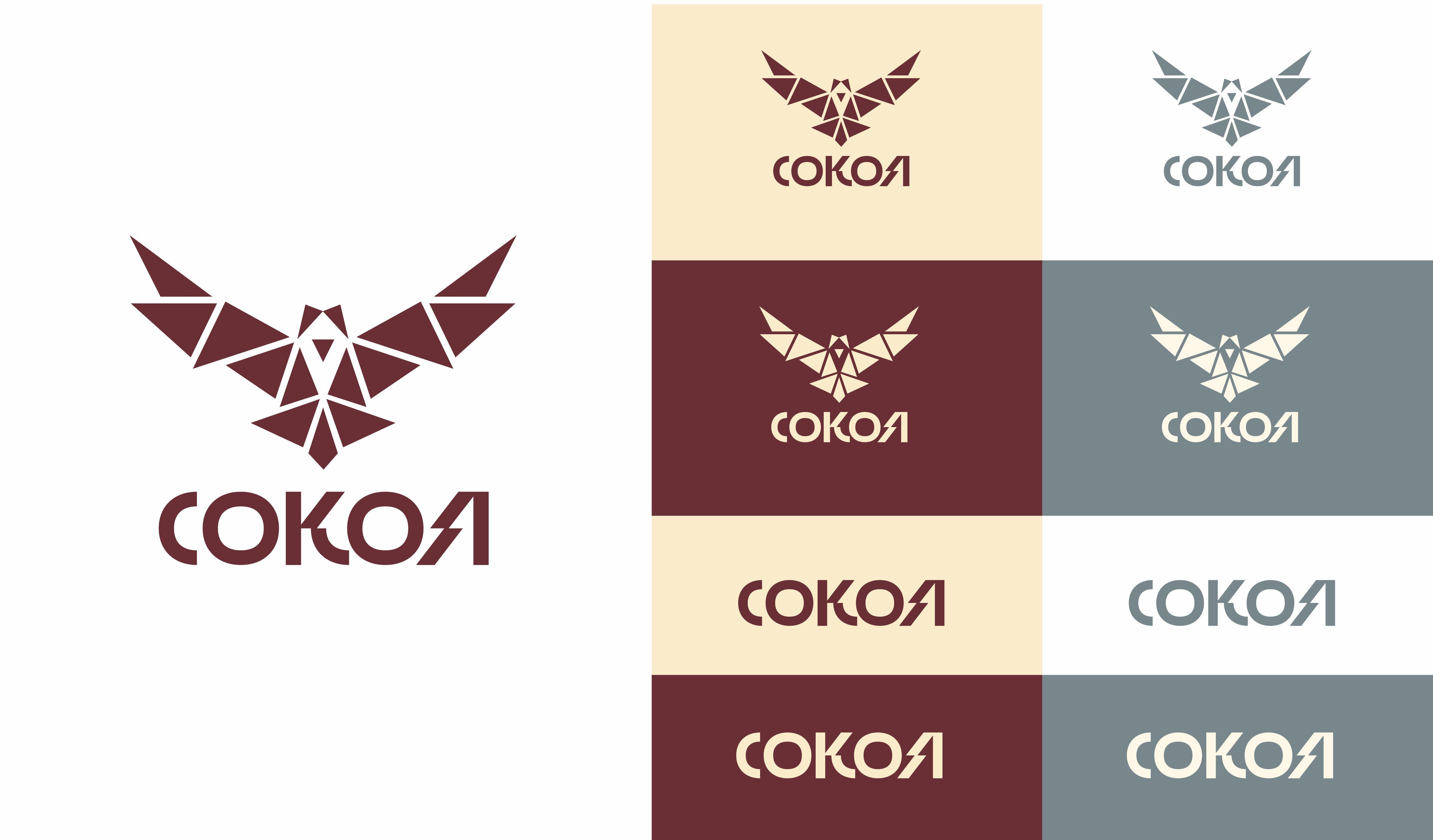 Дизайн логотипа столярной мастерской фото f_5115cfcc3b255f23.jpg
