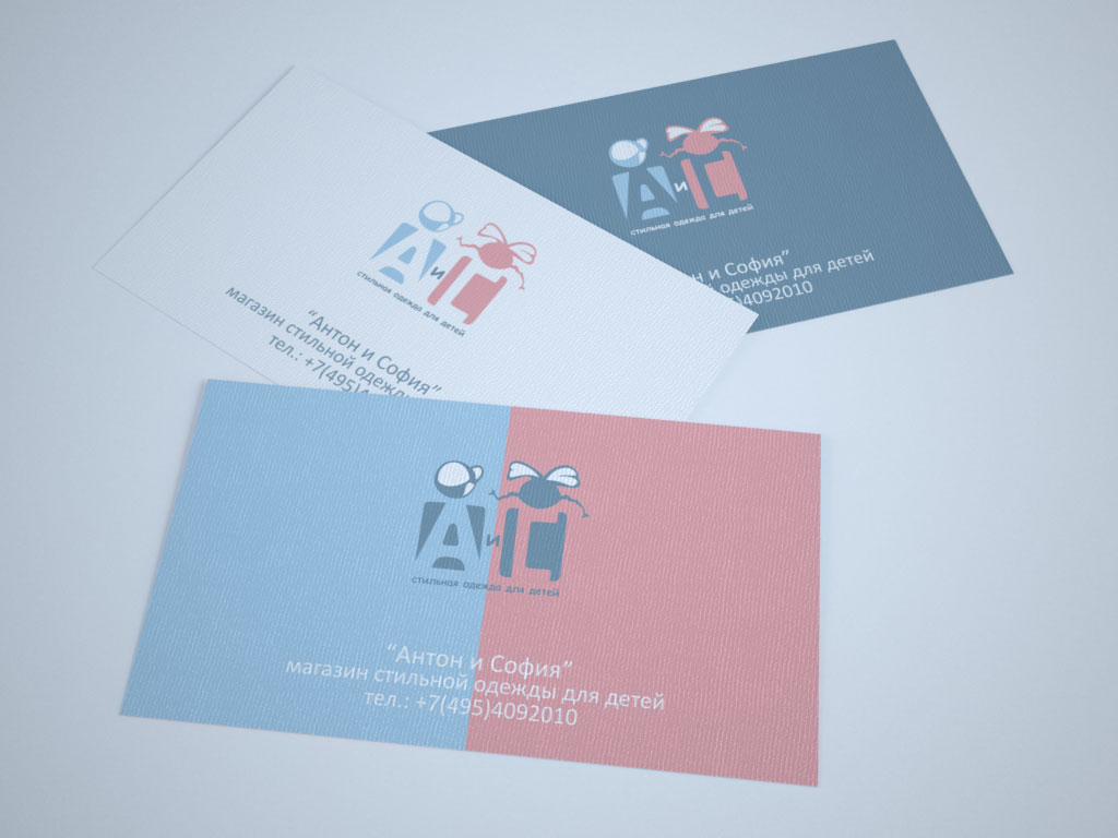 Логотип и вывеска для магазина детской одежды фото f_4c83a18132f1f.jpg