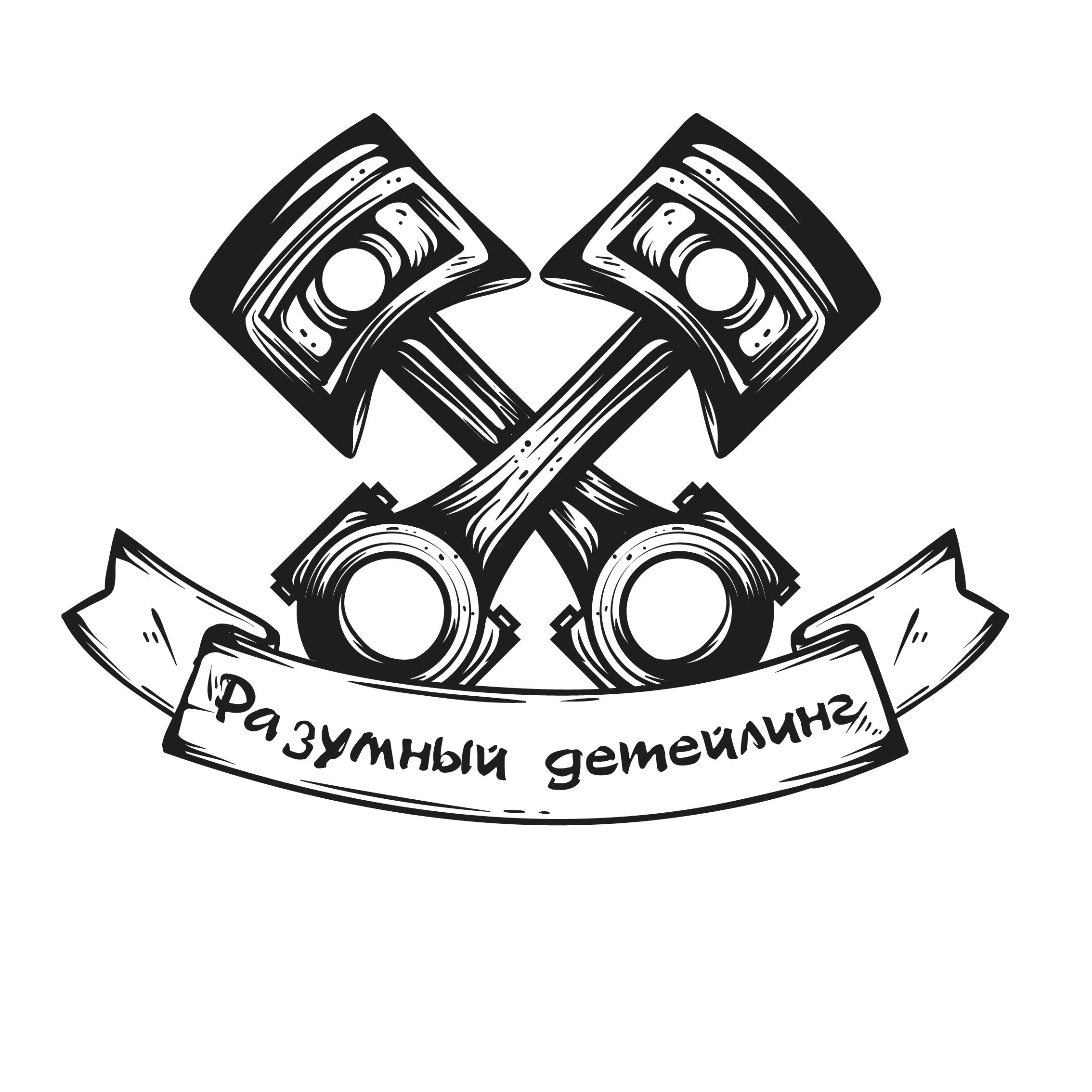 Ребрендинг логотипа  фото f_2115ad3473eb27b3.jpg
