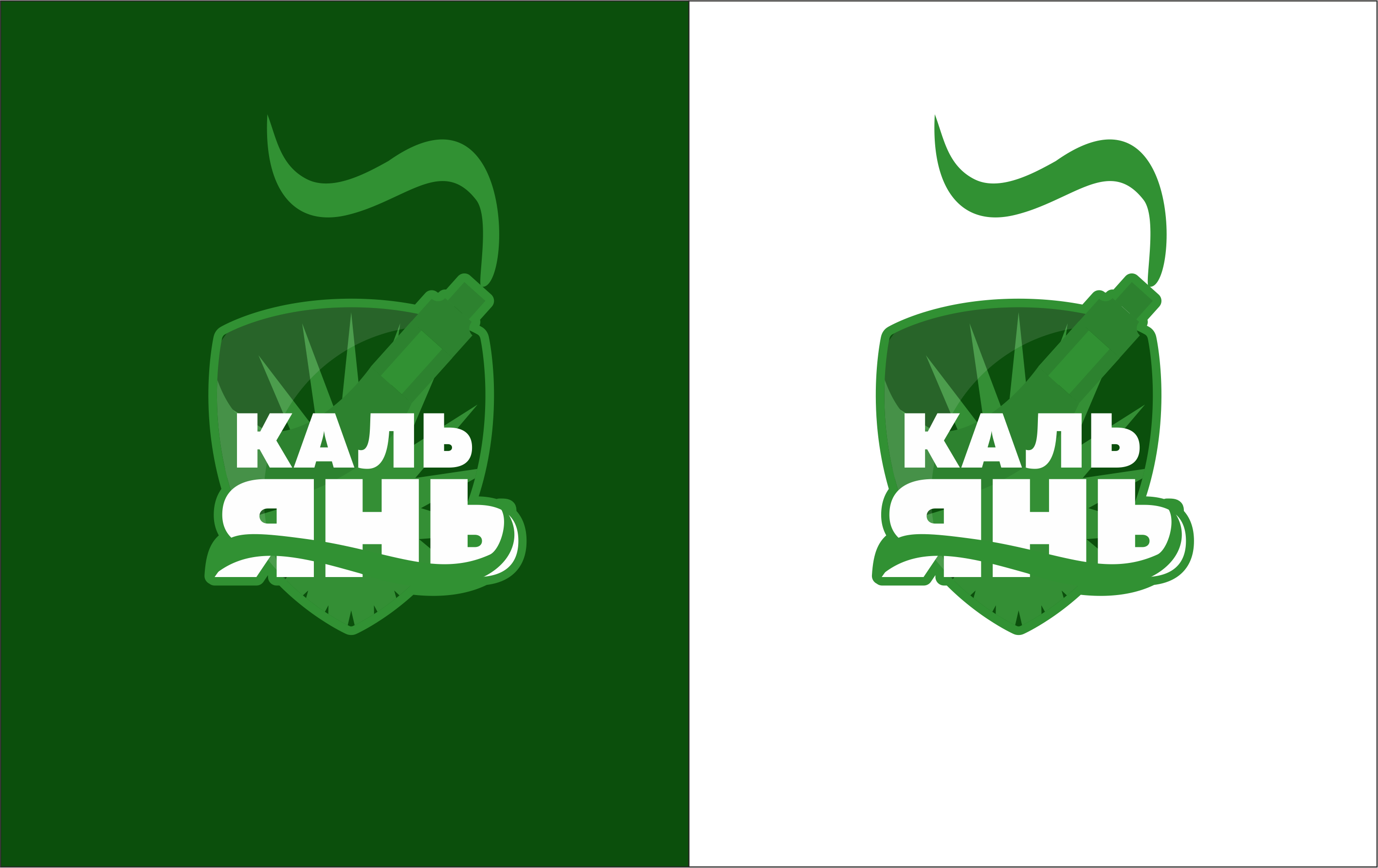 Разработать логотип кальянной с названием фото f_7185785f503f07a4.png