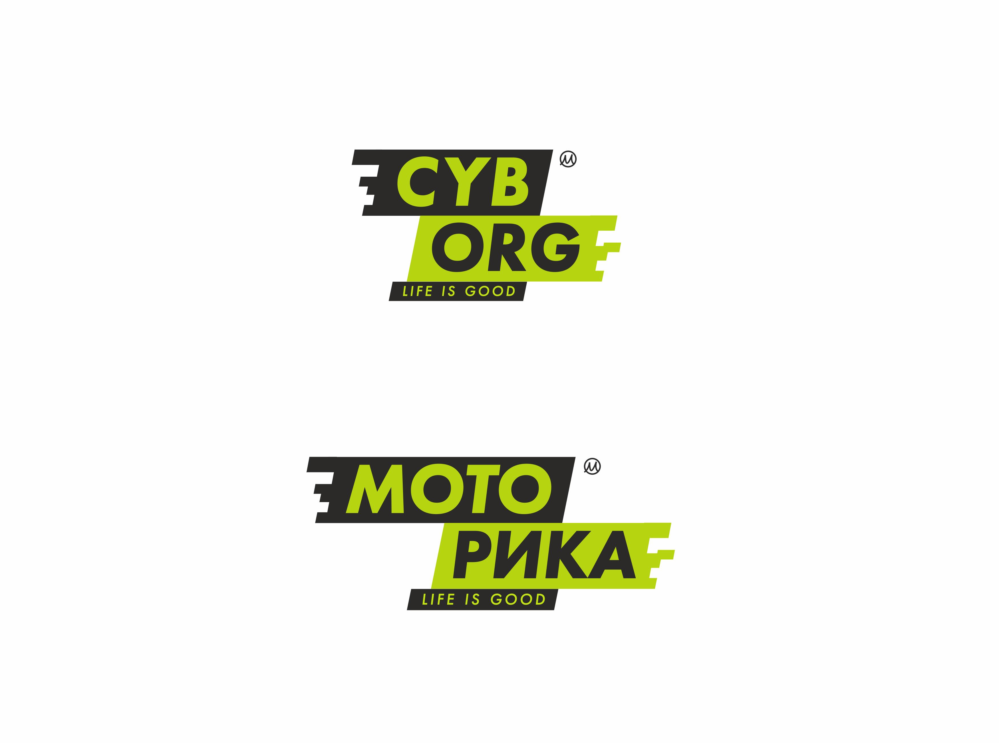 Нарисовать принты на футболки для компании Моторика фото f_84160a101101d572.png