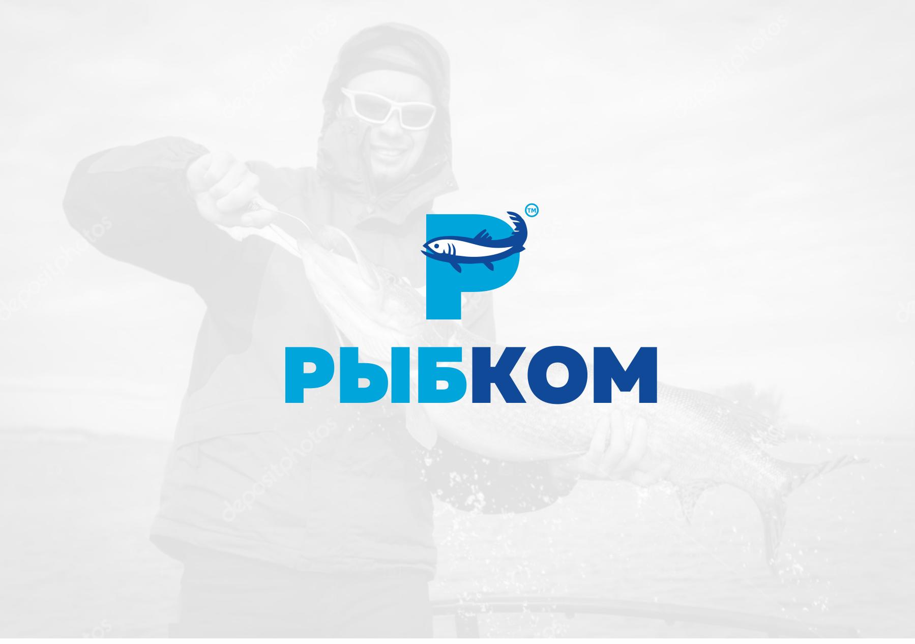 Создание логотипа и брэндбука для компании РЫБКОМ фото f_9125c124a45dcdbf.png