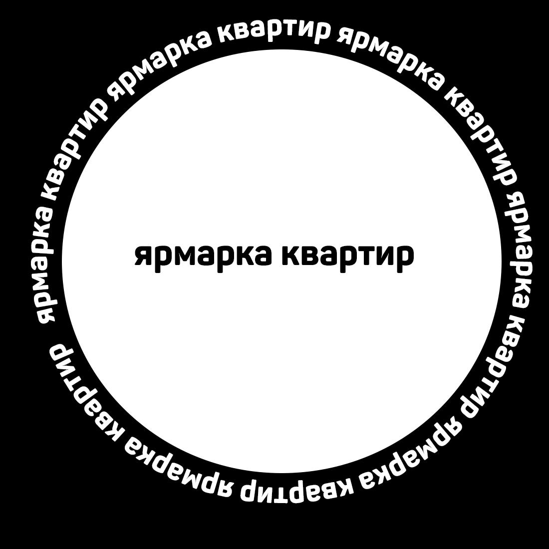 Создание логотипа, с вариантами для визитки и листовки фото f_84360040f8a58e43.png