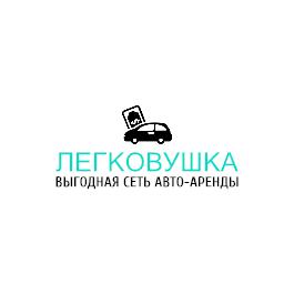 Создание подстрочника для готового названия компании. фото f_8205a6c4ece19338.png