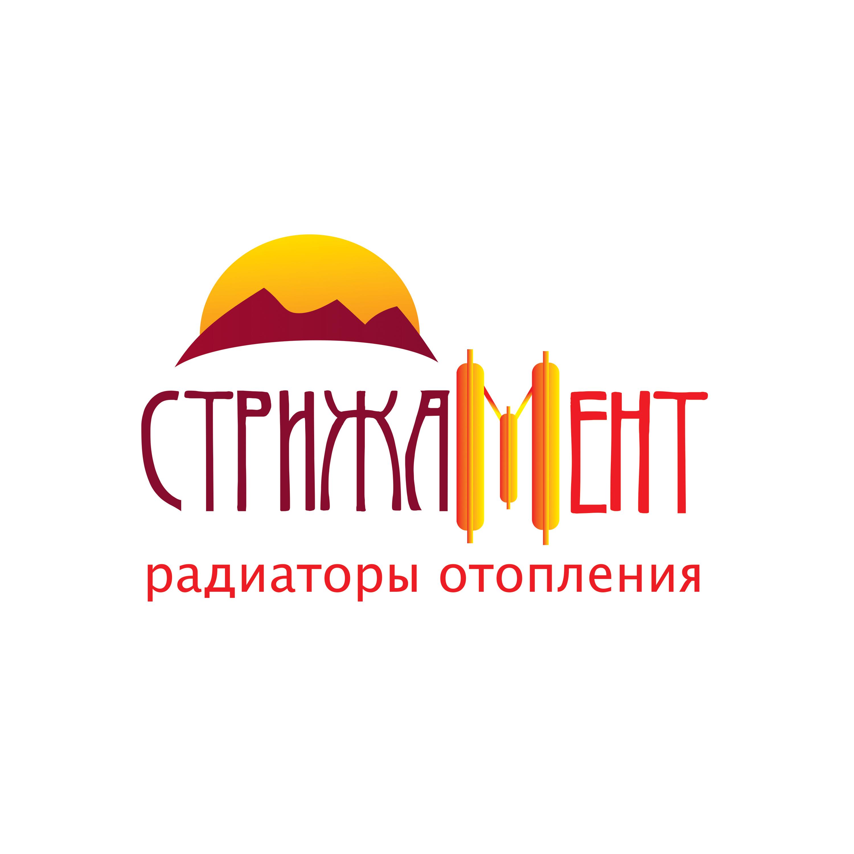 Дизайн лого бренда фото f_6665d4eaf50cd9b6.jpg