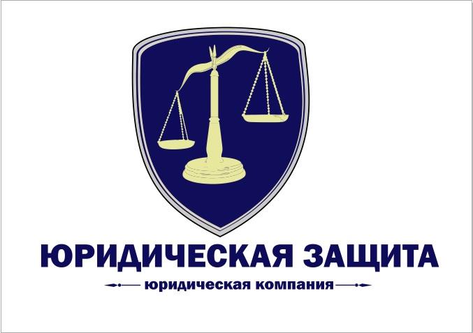 Разработка логотипа для юридической компании фото f_57055de427929f43.jpg