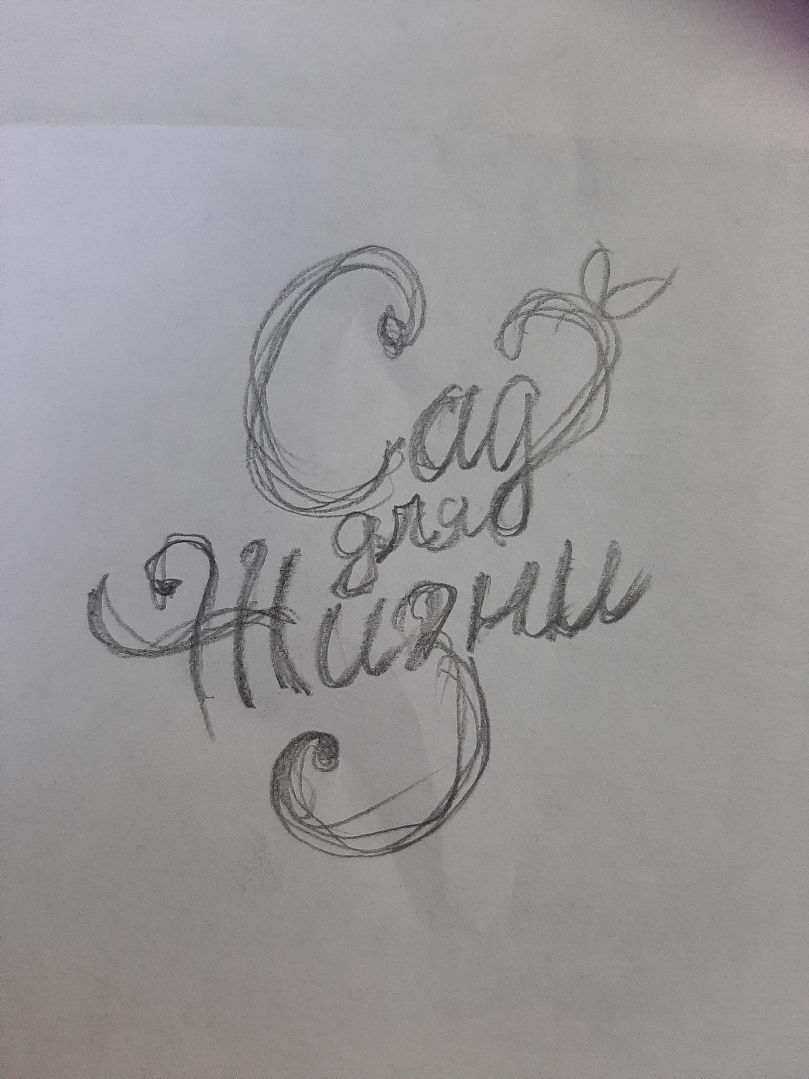 Логотип для студии ландшафтного дизайна «Сад для жизни»