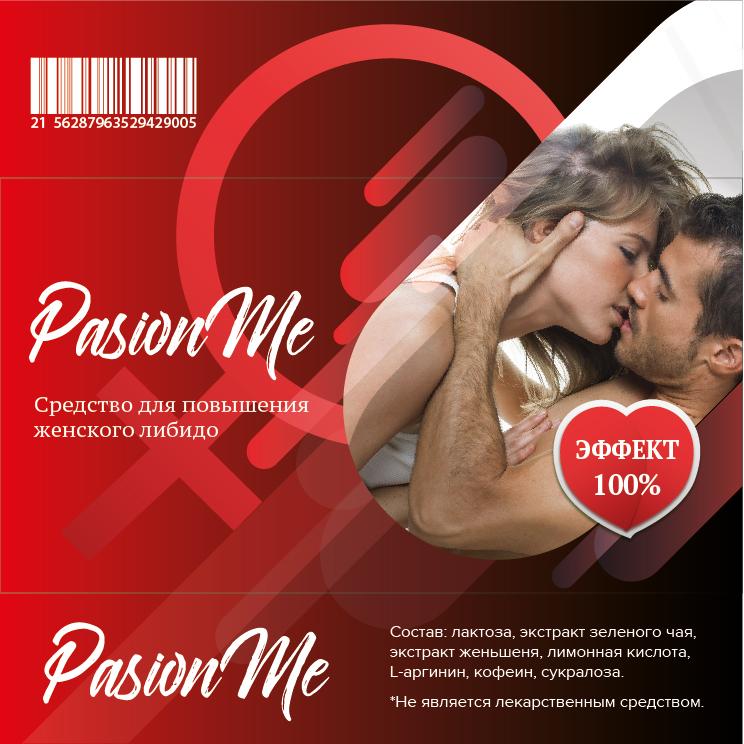 Дизайн упаковки бада «PasionMe»