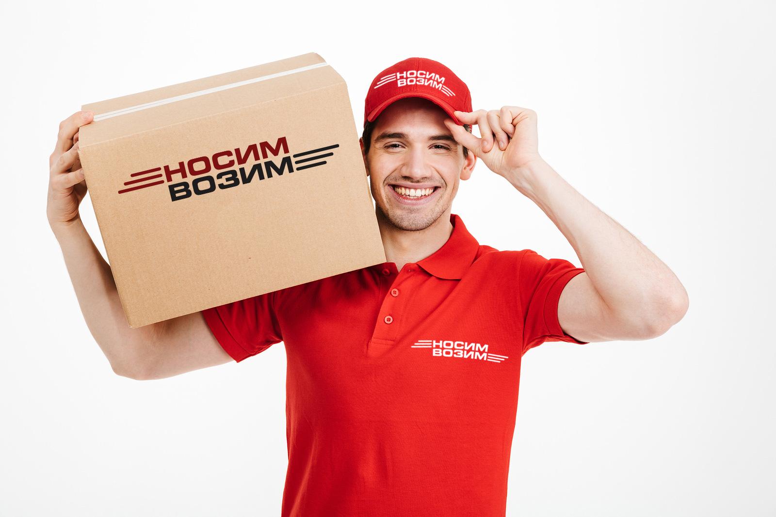 Логотип компании по перевозкам НосимВозим фото f_1015cf82550a3dd3.jpg