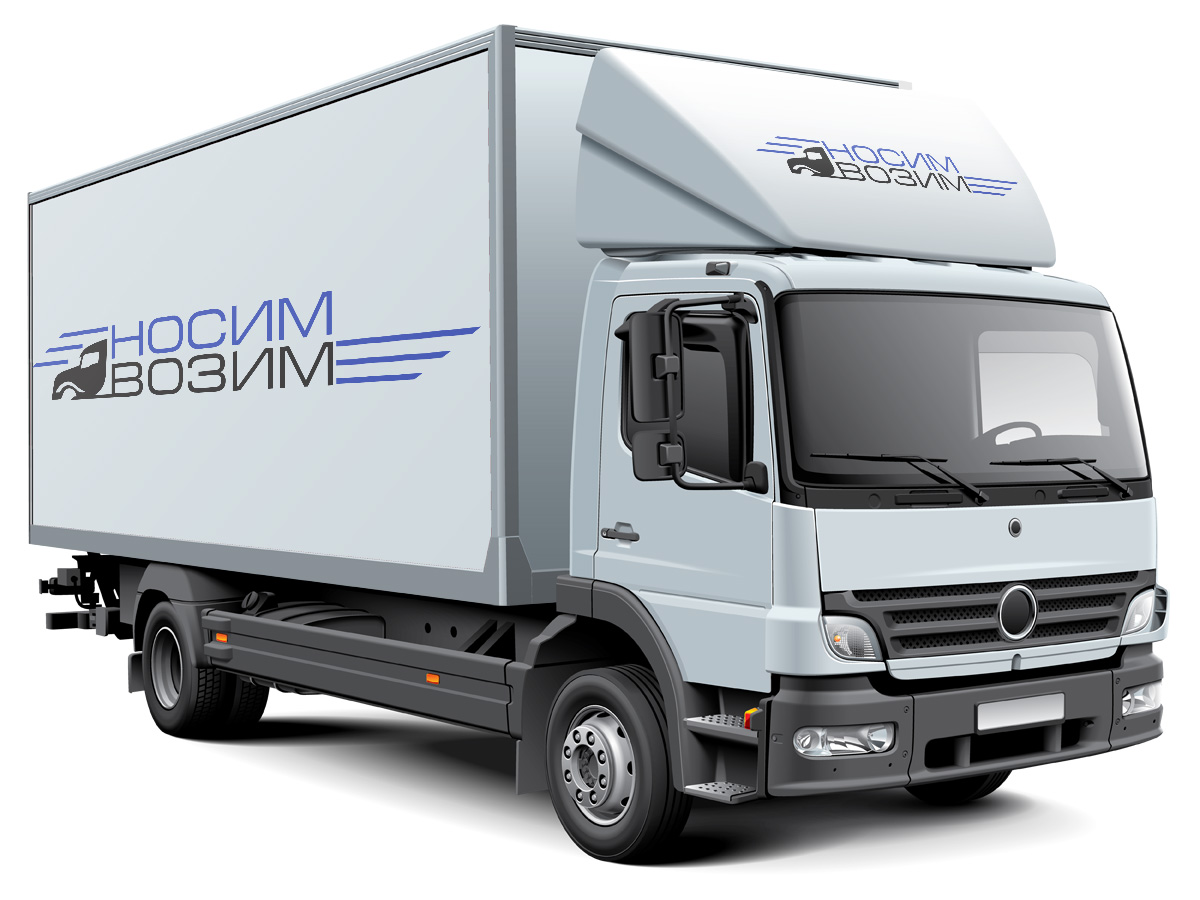 Логотип компании по перевозкам НосимВозим фото f_4135cf9400c51941.jpg
