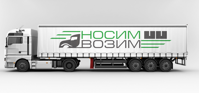 Логотип компании по перевозкам НосимВозим фото f_5055cf93fffd4d8e.jpg
