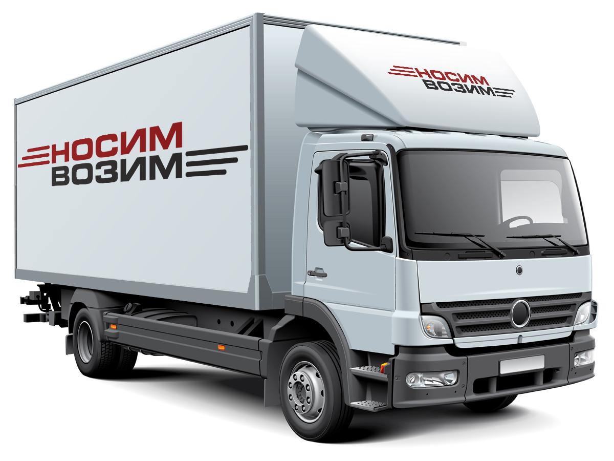 Логотип компании по перевозкам НосимВозим фото f_7025cf82537460de.jpg