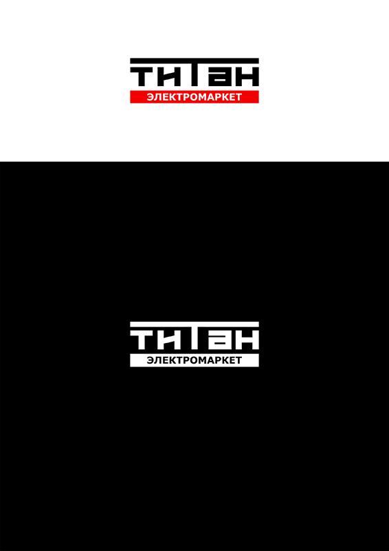 Разработка логотипа (срочно) фото f_0415d4af4dae84d8.jpg