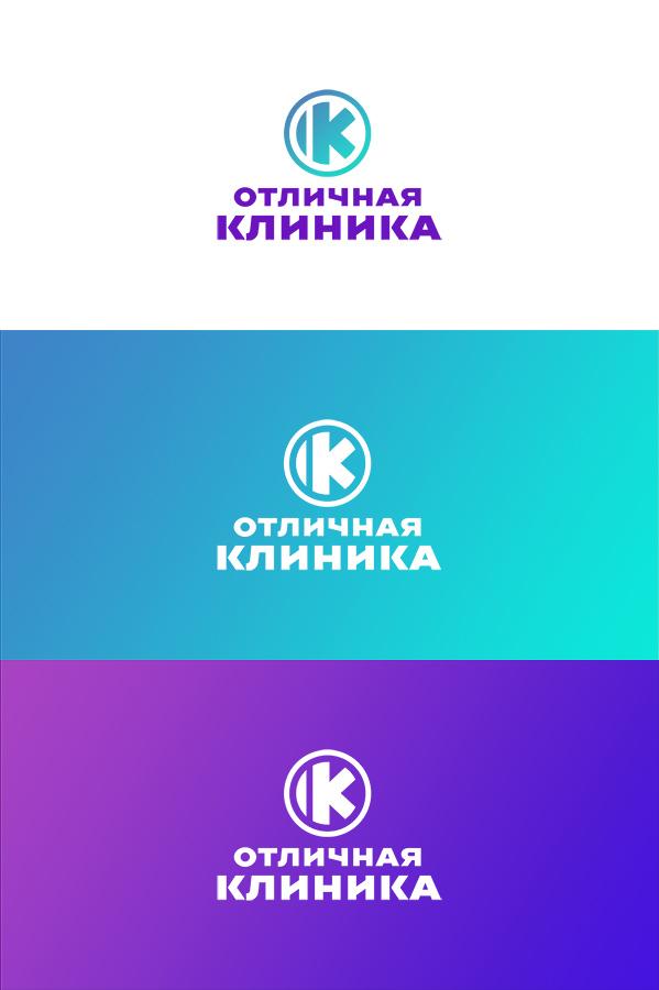 Логотип и фирменный стиль частной клиники фото f_1315c93c00e0cd6d.jpg