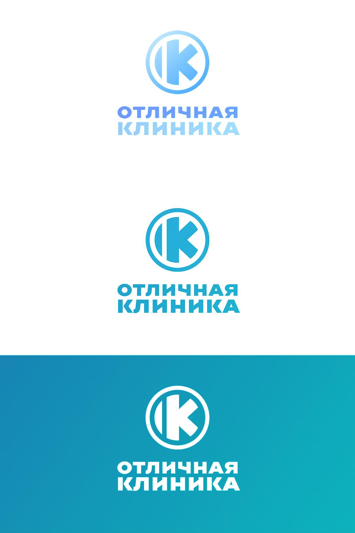 Логотип и фирменный стиль частной клиники фото f_3795c93c11d6803f.jpg