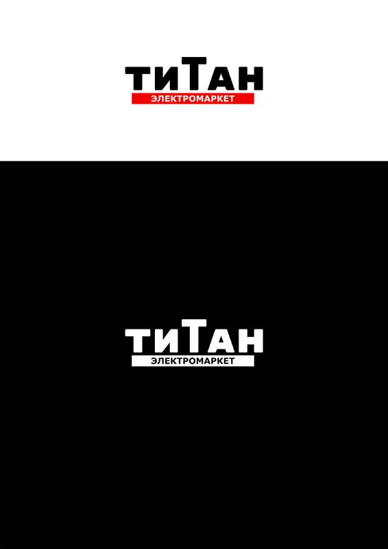 Разработка логотипа (срочно) фото f_4845d4af4e203045.jpg