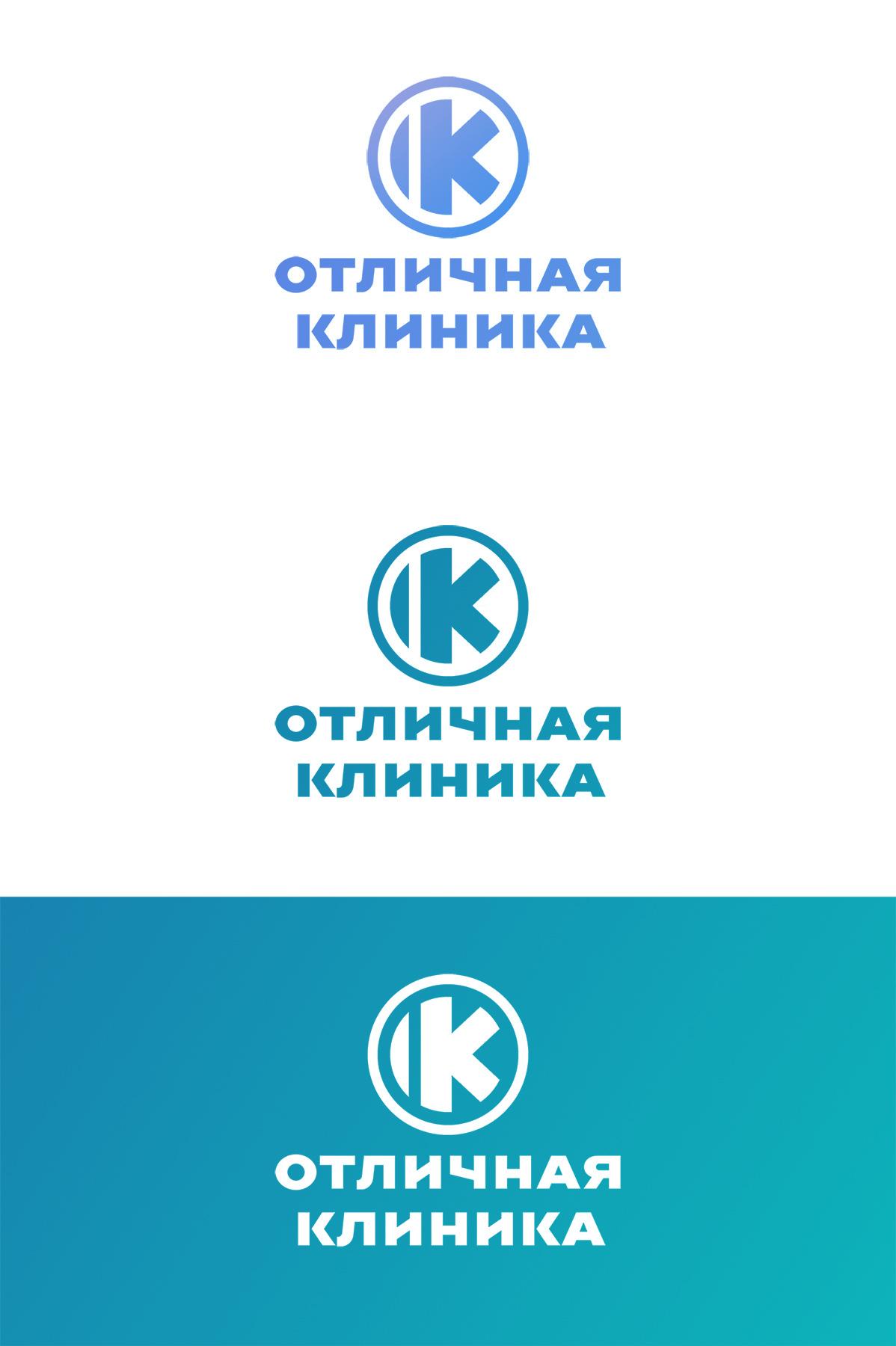 Логотип и фирменный стиль частной клиники фото f_9285c93c116343eb.jpg