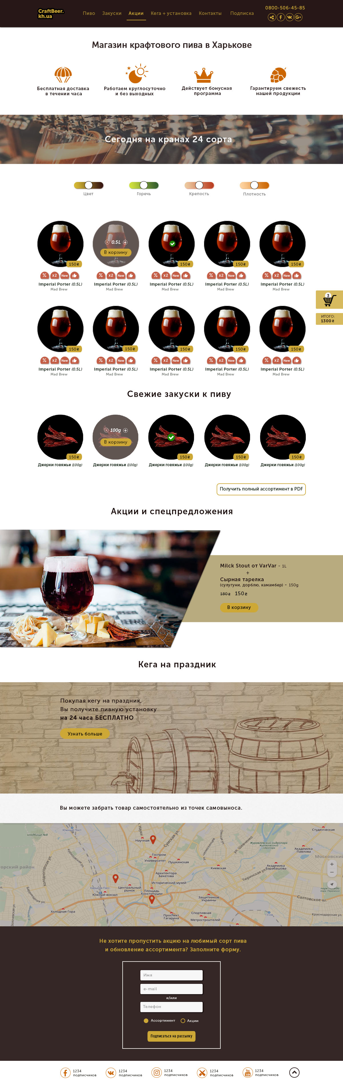 Дизайн лендинга, + страница Бонусов, + модальные окна фото f_8795a5d12c380b31.jpg