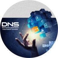 DNS Calendar