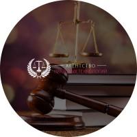 Слайдер юристы