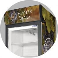 Вендинги, холодильники