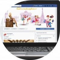 Facebook Euroshoptour