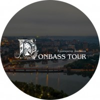 Donbass tour первая