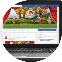 Facebook Театр Кукол - Восторг