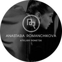 romanchikova первая