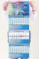 Календарь 8