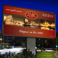 Реклама на билборде 9